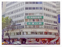 BansCity taiwan office